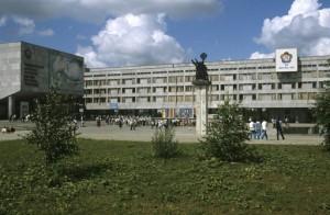 universidad patricio lumumba