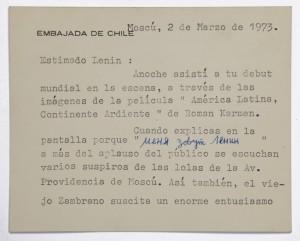 Carta de Mario Silberman, 1973