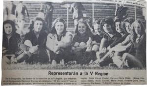 articulo sobre competencia en la ciudad de Santiago, 1975